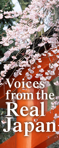 Voices from the Real Japan